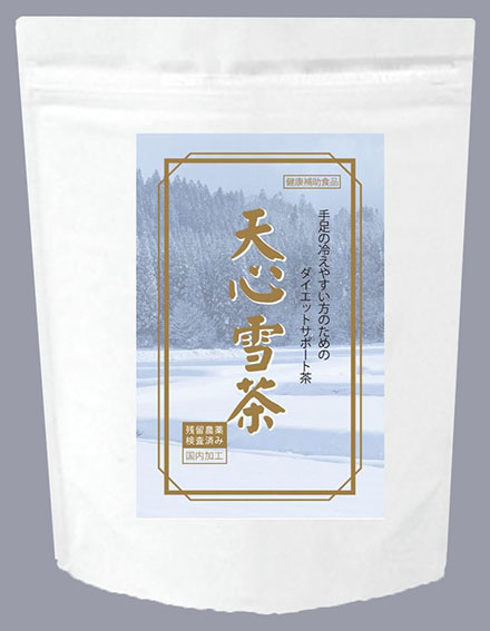 天心雪茶 30P