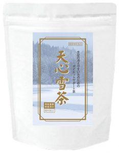 天心雪茶パッケージ