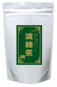 減糖茶パッケージ表