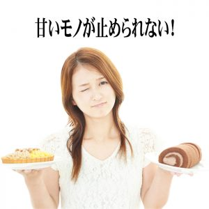 ケーキを持って困っている女性