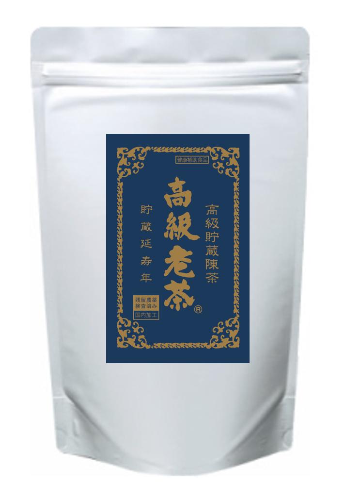 【通販限定販売】高級老茶(大袋) 68P