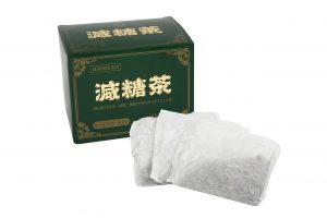 減糖茶パッケージ