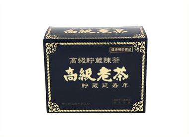高級老茶 34P