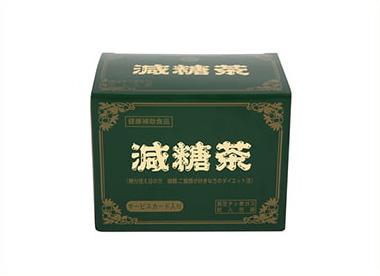 減糖茶 35P